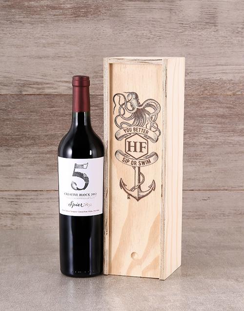 Sip Or Swim Personalised Wine Crate