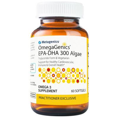 Metagenics OmegaGenics EPA-DHA 300mg Algae