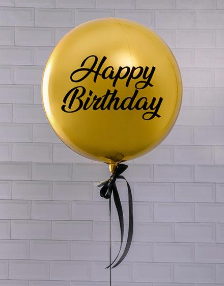 birthday Golden Celebrations Balloon Gift