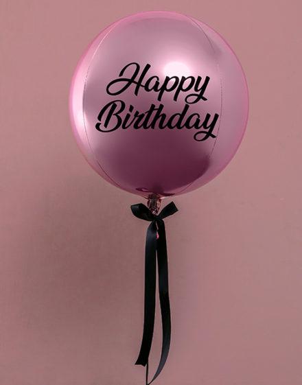 birthday Metallic Rose Gold Celebrations Balloon Gift