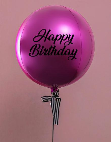 birthday Metallic BrightPink Celebrations Balloon Gift