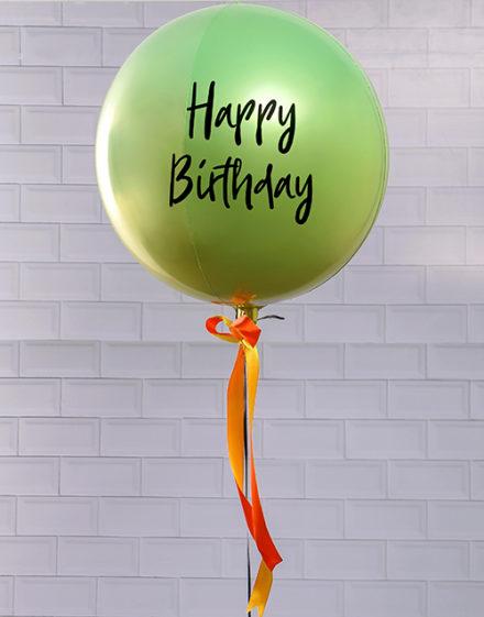 birthday Metallic Green And Yellow Ombre Balloon Gift
