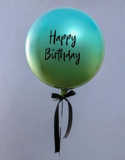 birthday Metallic Blue And Green Ombre Balloon Gift